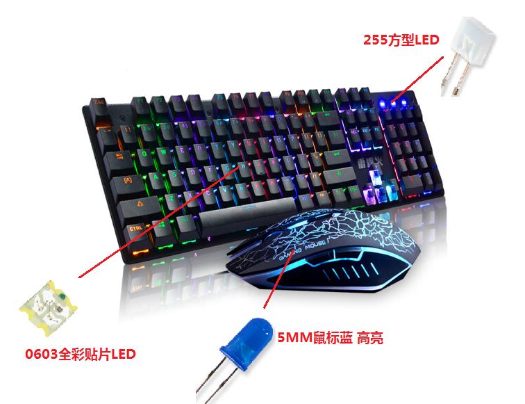 东颖光电直插式可见光LED