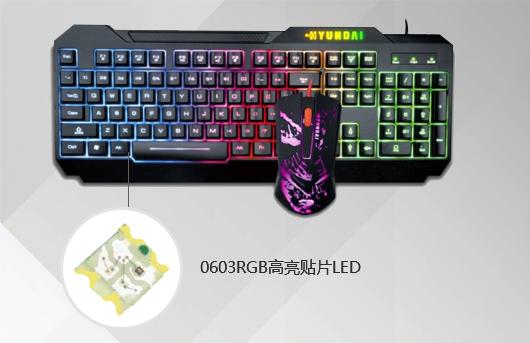 PCBA产品12