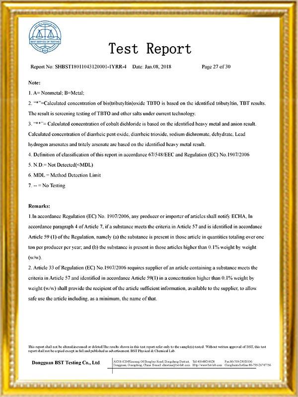 红外线接收头证书