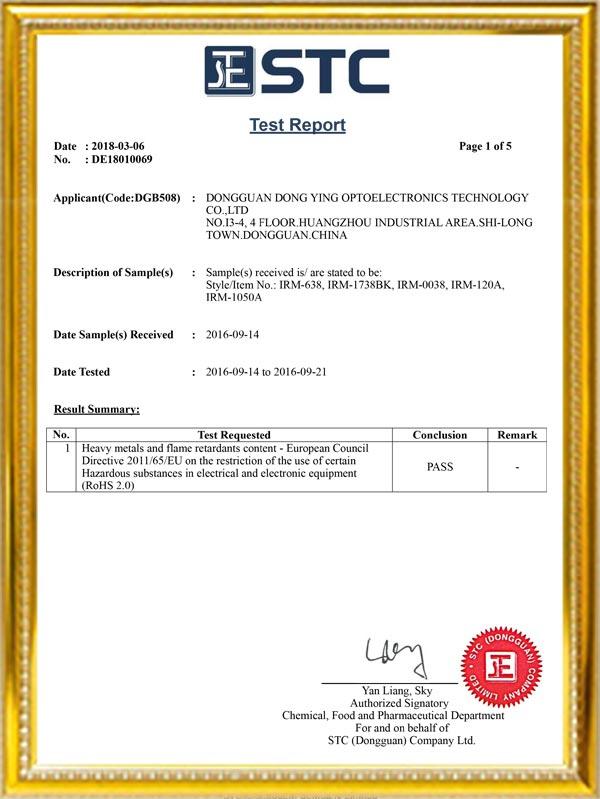 东颖光电-接收头资质认证